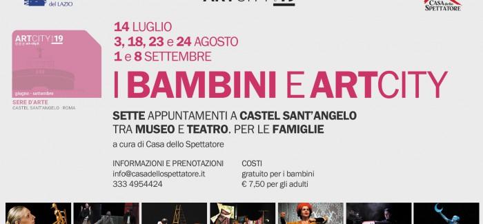 Alla scoperta del Museo Nazionale di Castel Sant'Angelo