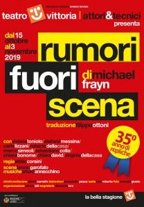 03b_rumori-19
